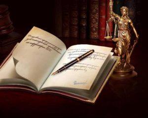 Юридические услуги – арбитраж