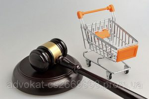 консультации юристов по защите прав потребителей